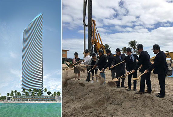 Rendering of the Residences by Armani/Casa and a photo from today's groundbreaking ceremony