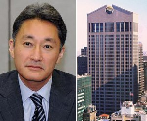 Sony CEO Kaz Hirai and 550 Madison Avenue