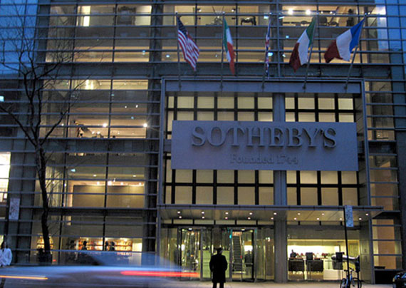 Sotheby's auction houses' New York headquarters at 1334 York Avenue