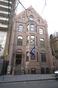 The Rhinelander Children's Center at 350 East 88th Street