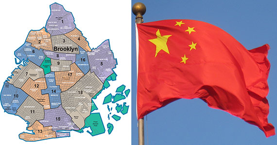 Brooklyn and the Chinese flag