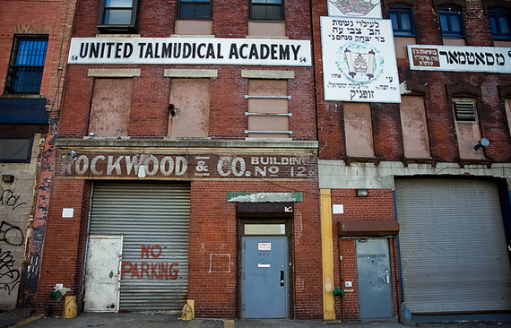 The United Talmudic Academy at 25 Waverly Avenue