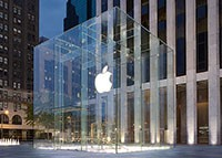 apple-cube-FB