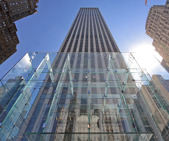 767 Fifth Avenue