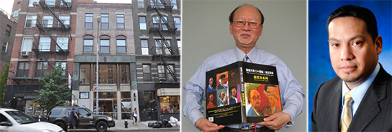 From left: 250 Lafayette Street in Soho, T.F. Chen and Peter Carillo
