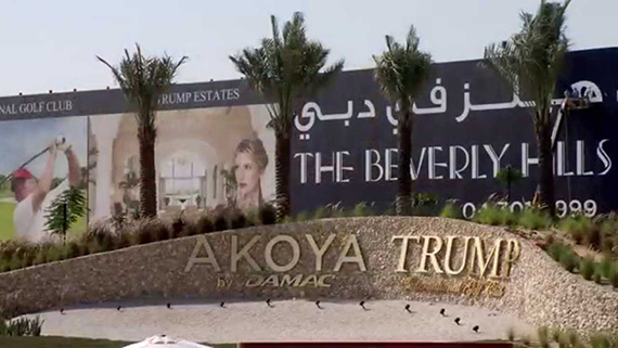The billboard for the Akoya development before Trump was removed
