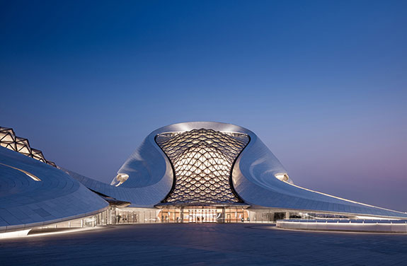 the Harbin Opera House by MAD Architects.