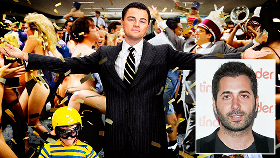 """Still from """"The Wolf of Wall Street"""" and Justin Mateen (credit: Paramount Pictures, Wikipedia Commons)"""