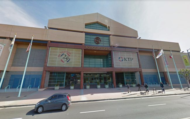 The Koreatown Plaza is hitting the market (Credit: Google Maps)