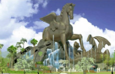 Rendering of Pegasus Park