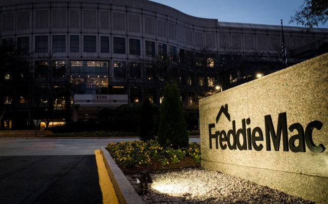 The offices of Freddie Mac in McLean, Virginia (Credit: Getty Images)