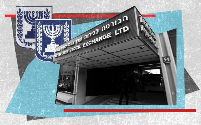 Around 30 U.S. real estate firms have raised over $5.5 billion in the Israeli bond market in the past decade (iStock)