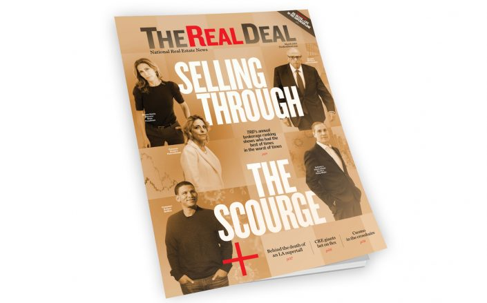 TRD's March issue is live for subscribers!