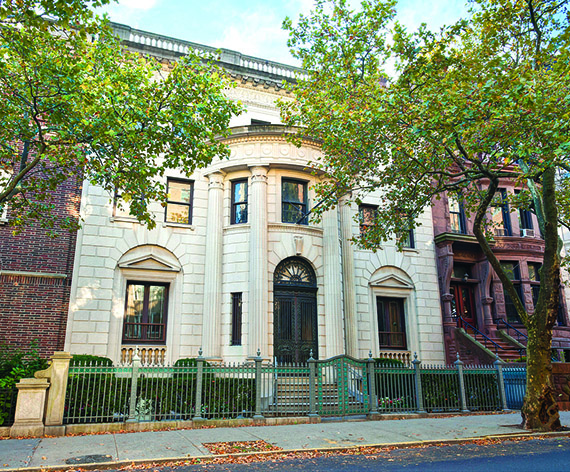Brooklyn townhouses real estate tracy mansion park slope for Nyc real estate for sale