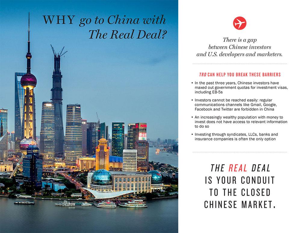 TRD_Shanghai_Presentation_July-5
