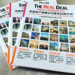 TRD's program guide in Shanghai (Credit: Ross Fox)