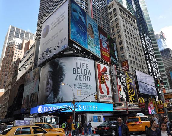 Doubletree Times Square