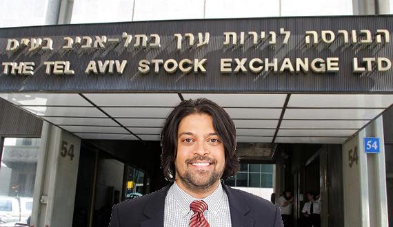 Michael Shah Israel Bonds