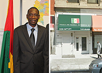 Cheikh Niang 115 West 116th thumb