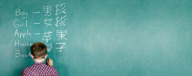 chinese-lessons