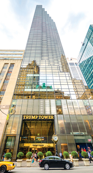 Trump Tower at 725 Fifth Avenue