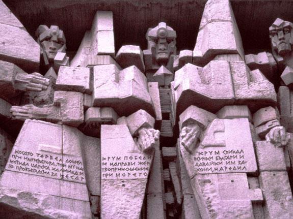 bulgarias-shumen-monumentaround