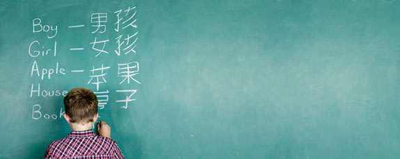 A child studying Chinese