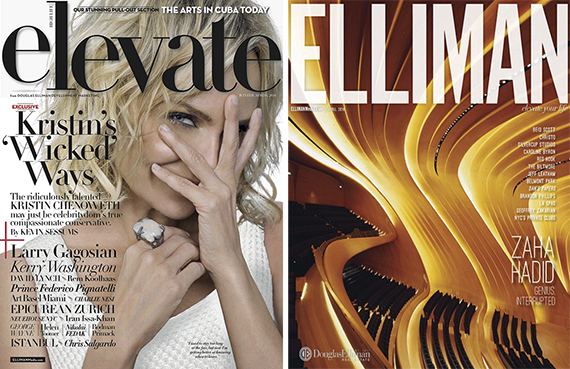 From left: defunct Elevate magazine and current issue of Elliman magazin