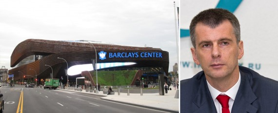 The Barclays Center and Mikhail Prokhorov