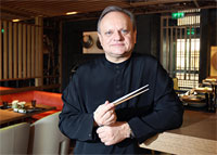 A 14,000-squarefoot bi-level dining venue is coming to 425 Park Avenue and chef Joël Robuchon