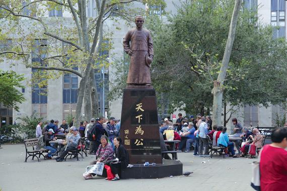 Columbus Park in Chinatown