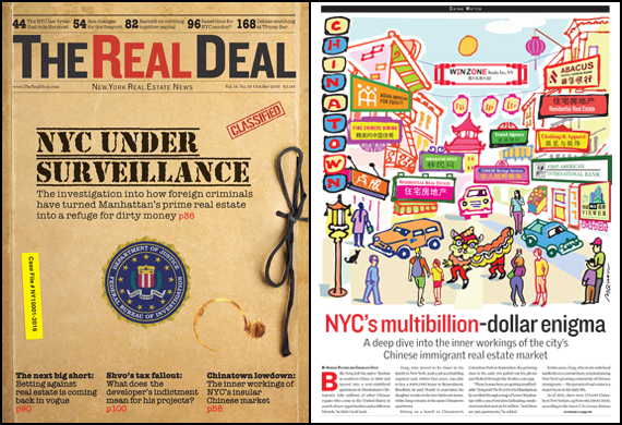 The Real Deal's October 2016 issue