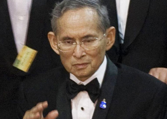 King Bhumibol Adulyadej via Government of Thailand