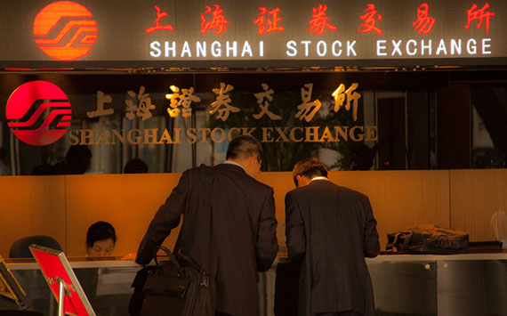 The Shanghai Stock Exchange (credit: Aaron T. Goodman, Flickr)