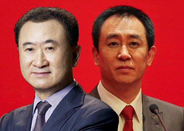 Xu Jiayin Evergrande | Wang Jianlin Wanda Group