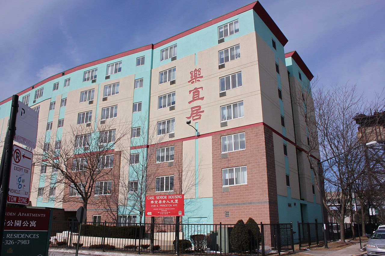 CASL Senior Apartments In Chicago (credit: Wikimedia Commons)