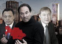 From left: A Map of Kazakhstan, Sauat Mynbayev, Gary Barnett, Nurzhan Subkhanberdin and 50 West 66th Street