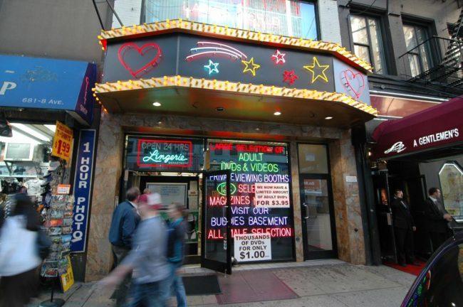 New york city sex video booths