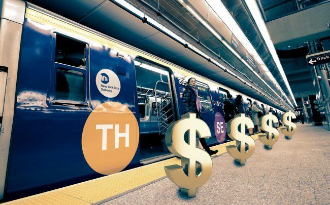 The MTA says it has the funding to extend the Second Avenue Subway to East Harlem, and the real estate industry is thrilled. (Credit: Getty, iStock)
