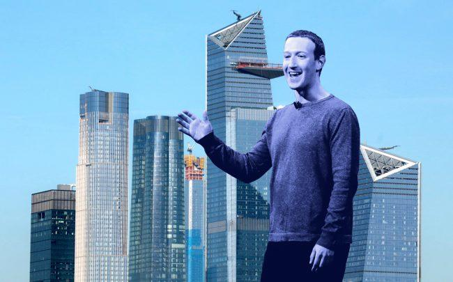 Facebook CEO Mark Zuckerberg and Hudson Yards (Credit: Getty Images)