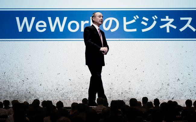 Softbank CEO Masayoshi Son (Credit: Getty Images)