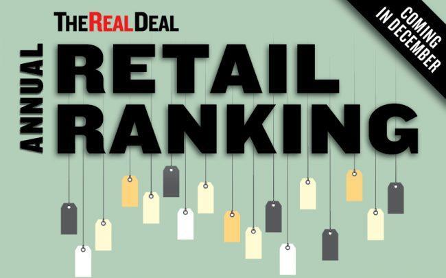 Retail Ranking Promo