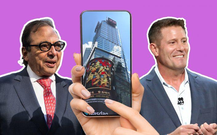 Douglas Durst, One Five One, and Tik Tok CEO Kevin Mayer (Getty, Google Maps, iStock)