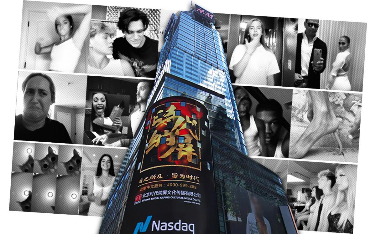 4 Times Square (Google Maps, TikTok)