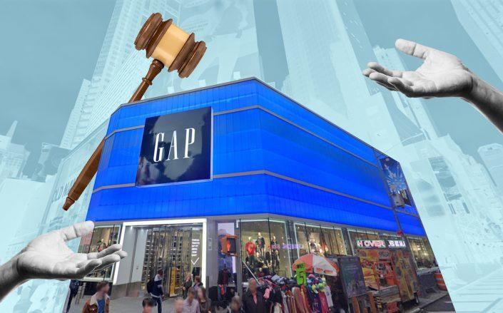 Gap at 1530 Broadway (Google Maps)