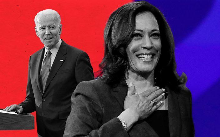 Kamala Harris and Joe Biden (Getty)