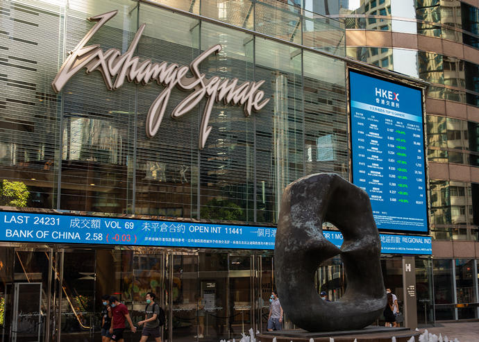 Image Chinese proptech firm Ming Yuan Cloud goes public