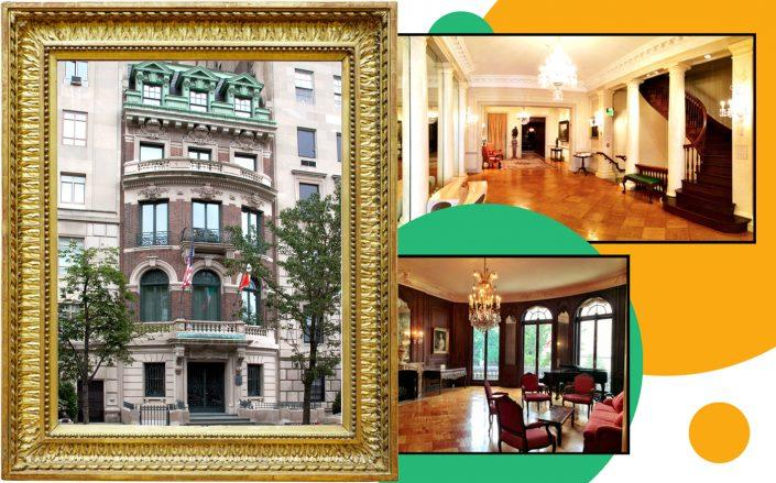 991 5th Avenue (Photos via Gryffindor/Wikipedia Commons and the American Irish Historical Society)