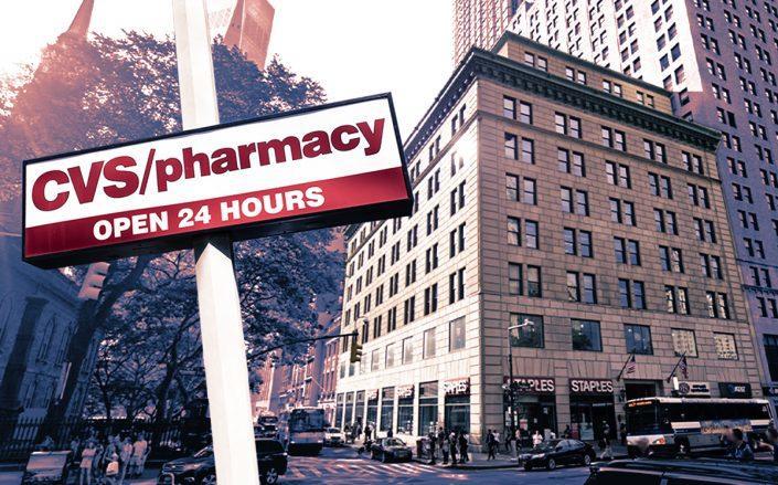 217 Broadway (Google Maps, iStock)