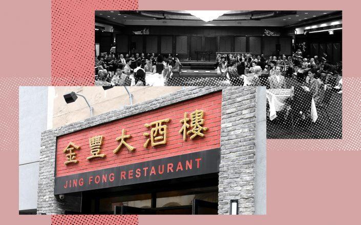 Jing Fong (Getty)